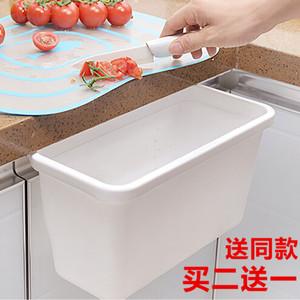 家用多功能壁挂篮 厨房垃圾桶 厨房杂物收纳篮厨房墙壁置物架