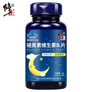【买2发3】修正褪黑素维生素b6片非安瓶装改善睡眠助睡眠安眠成人