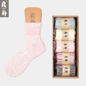 良朴加厚女款纯色棉<span class=H>短袜</span>女低帮棉袜运动吸汗女士袜中筒保暖毛巾袜