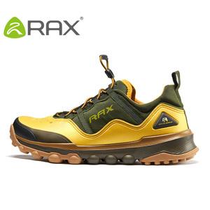 RAX春夏登山鞋 男超轻户外鞋透气<span class=H>徒步鞋</span>男正品多功能防滑减震男鞋
