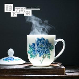 醴陵<span class=H>釉</span>下五彩陶瓷杯子创意带盖<span class=H>茶杯</span>水杯办公礼品会议室?#39057;?#27873;<span class=H>茶杯</span>