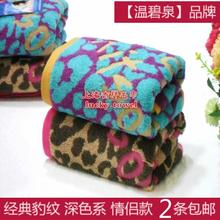 Domestic freight-free household thick pure cotton leopard-print washcloth manufacturers direct sales of wedding soft absorbent couple cotton face towels