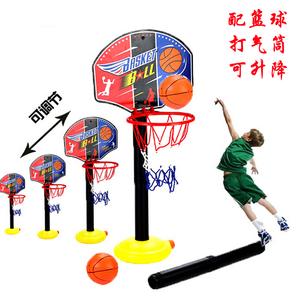 儿童篮球架标准投篮框可升降落地式家用室内早教球类运动休闲<span class=H>玩具</span>