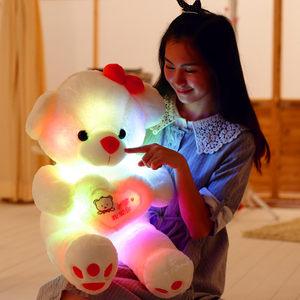 七彩音乐发光泰迪熊公仔毛绒玩具抱抱熊抱枕<span class=H>布娃娃</span>生日礼物女生