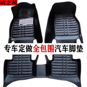 全包围汽车脚垫适用轩逸哈佛朗动现代英朗雷凌标志大众丰田长城