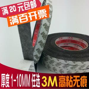 3m单面带胶黑色海绵泡棉 缓冲防撞密封隔音泡沫条 海绵条 橡胶条