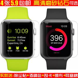 苹果 iWatch Apple Watch 智能手表高透磨砂钻石屏幕保护贴膜<span class=H>配件</span>