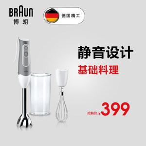德国Braun/<span class=H>博朗</span> MQ505 多功能<span class=H>料理棒</span> 手持家用搅拌机 进口料理机