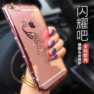 苹果6s手机壳iphone6s plus软壳六女硅胶透明水钻奢华防摔<span class=H>?;ぬ?/span>苹果6个性包边潮流六代手机套iPhone6带钻壳