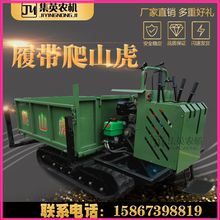 All Terrain Tracked Transport Vehicle Mountain Climbing Machine Farmland Small Agricultural Mountain Climbing Tiger Project Tracked Vehicle Preferential Promotion