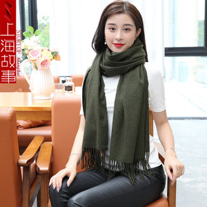 上海故事正品店打折粗纺加厚仿羊绒纯色披肩绿色男女通用长款围巾