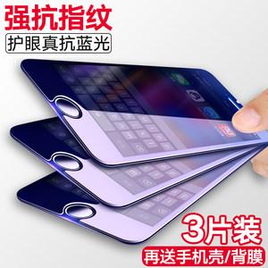 波尔卡iphone6plus钢化<span class=H>膜</span><span class=H>苹果</span>6/6S<span class=H>手机</span>贴<span class=H>膜</span>高清抗蓝光玻璃贴<span class=H>膜</span>5.5