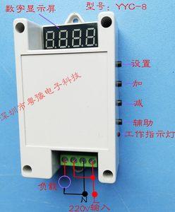 延时继电器 触发 延时定时 循环 开关 <span class=H>模块</span>  220V 电磁阀<span class=H>控制器</span>