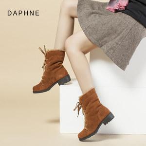 Daphne/达芙妮冬季牛皮毛一体雪地靴中筒靴加绒女靴短靴<span class=H>女鞋</span>棉鞋