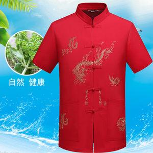 中年男士唐装短袖立领夏季爸爸<span class=H>汉服</span>民族服装中老年中式盘扣中国风
