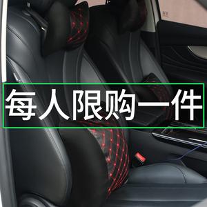 汽车头枕车用护颈枕一对座椅颈椎枕头车载用品抱靠枕车内护腰靠垫