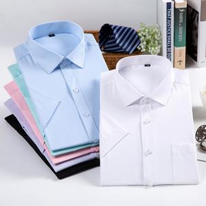 夏季白衬衫短袖纯色正装修身