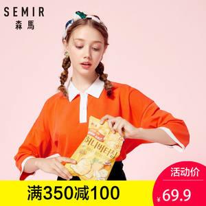 森马长袖<span class=H>T恤</span>女装2019夏季新款黄色翻领宽松上衣学生七分袖polo衫