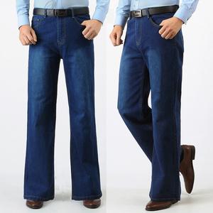 时尚新款喇叭裤宽松阔腿裤<span class=H>牛仔裤</span>大脚裤阔腿<span class=H>牛仔裤</span>大直筒裤长裤厚