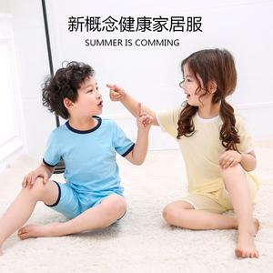小童<span class=H>睡衣</span>小孩宝宝空调服夏季薄款儿童家居服套装女童男童短袖纯棉