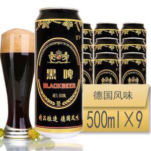 【德国工艺】博力奥黑<span class=H>啤酒</span>整箱500ml×9瓶听罐装小麦<span class=H>啤酒</span>包邮