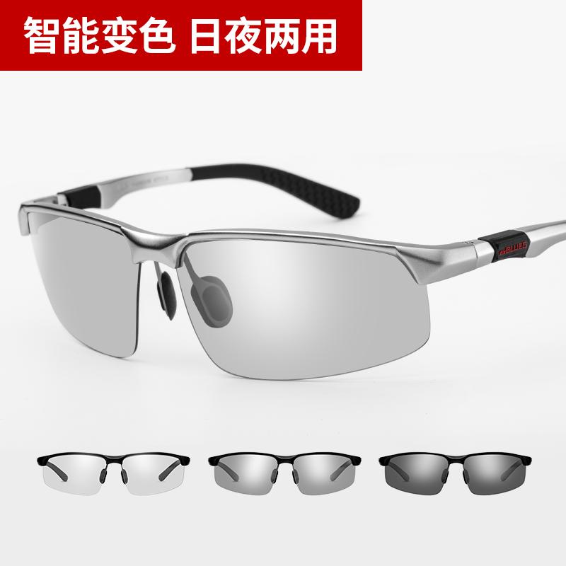 日夜两用偏光变色眼镜可领取领券网提供的3元优惠券