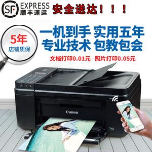 佳能传真打印机一体机家用办公复印彩色照片喷墨mx492 mx498无线