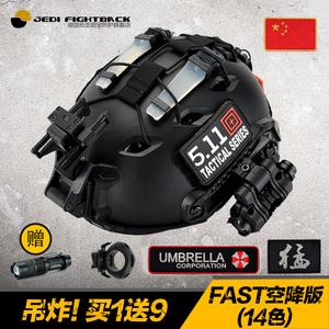 红海买一送9 FAST战术<span class=H>头盔</span>骑行军迷特?#30452;鳦S野战装备户外登山救援
