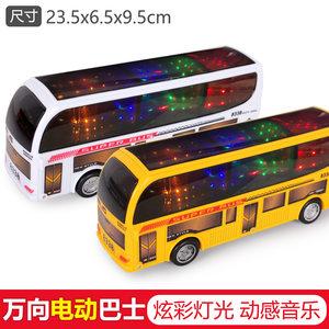 电动万向<span class=H>车</span>宝宝电动巴士万向轮儿童自动转弯灯光音乐<span class=H>玩具</span><span class=H>车</span>3-6岁
