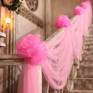 结婚用品大全婚礼布置婚庆花球婚房婚车装饰纱幔<span class=H>楼梯</span>扶手新房套装