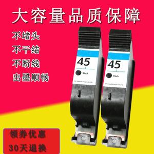 兼容HP45<span class=H>墨盒</span>CAD 服装绘图仪51645A唛架服装CAD打印机配件喷码机