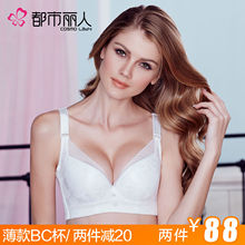 Metropolitan Beauty and Humanity Bosom Sexy Ladies Underwear Adjustment Gathering Large Size Full Bra Cup Ultra-thin Show Small Summer