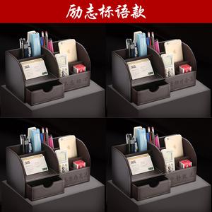 皮质办公桌面<span class=H>收纳</span>盒 创意简约多功能笔筒 家用客厅学生文具整理盒
