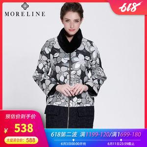沐兰MORELINE冬季上新拼接撞色兔毛领棉服女短款女<span class=H>外套</span>9886101