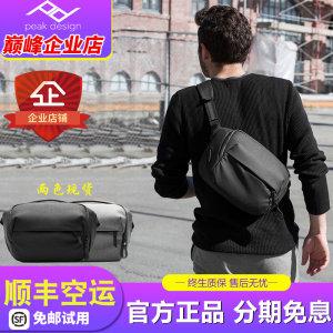 巅峰peak design everyday sling 5l 单反微单数码相机摄影包单肩