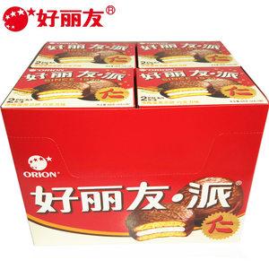 好丽友巧克力派68克(2枚装)*12盒零食生日回礼Q蒂/蛋黄派/