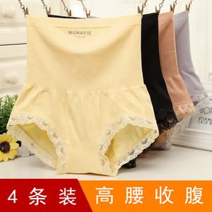 高腰<span class=H>内裤</span><span class=H>女</span>纯棉收腹蕾丝暖宫<span class=H>加大</span><span class=H>码</span>紧身胖mm200斤产后塑形提臀裤