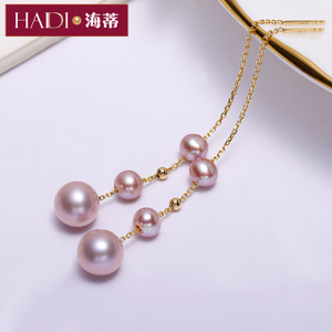 海蒂<span class=H>珠宝</span> 紫珊圆珠强光淡水紫色珍珠耳环 18K金流苏耳线正品女