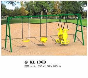 广场小区室外健身器材公园健身器<span class=H>路径</span><span class=H>太空</span><span class=H>休闲椅</span>荡椅户外室外秋千