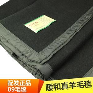 配发正品09毛毯羊毛毯羊绒毯军绿色正品07式毛巾毯学生被褥保暖毯
