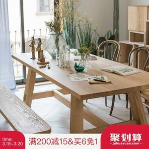 【掬涵】白蜡实木系列餐台 <span class=H>餐桌</span> 工作台设计师家具多功能原色北欧