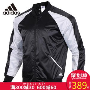 Adidas阿迪达斯外套男2018冬季新款休闲运动夹克<span class=H>棉衣</span>棒球服CV6909