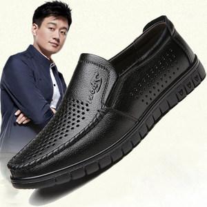 男士皮凉鞋真皮牛皮商务休闲<span class=H>单鞋</span>中老年爸爸鞋子镂空洞洞鞋皮鞋男