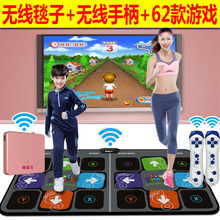 Dancing Overlord Dancing Blanket Computer TV Dual-purpose Dual-person Wireless Dancing Machine Household Body Feeling Hand Dancing Running Blanket