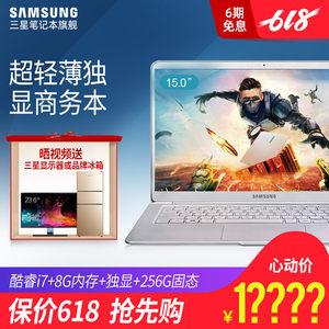 Samsung/三星 星曜 900X5T-X01/X05 15英寸8代i7轻薄便携手提商务本独显<span class=H>笔记本</span><span class=H>电脑</span>超轻薄游戏本酷睿i7