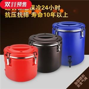 商用<span class=H>保温桶</span>汤桶豆浆桶不锈钢<span class=H>保温桶</span>大容量米饭快餐桶塑料密封桶
