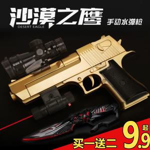 电动连发水弹枪修罗沙鹰<span class=H>玩具枪</span>沙漠之鹰水晶弹枪男孩儿童玩具礼物