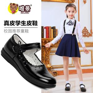 女童黑皮鞋真皮大童软底公主鞋儿童单鞋白色夏季英伦风学生演出鞋