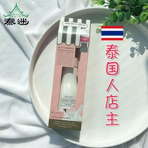 泰国beautybuffet q10<span class=H>牛奶</span>面部<span class=H>乳液</span>美白补水保湿面霜正品bb家代购