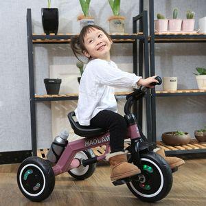 好莱福儿童三轮车宝宝<span class=H>自行车</span>脚踏车1-32-6岁大号玩具带斗小孩童车